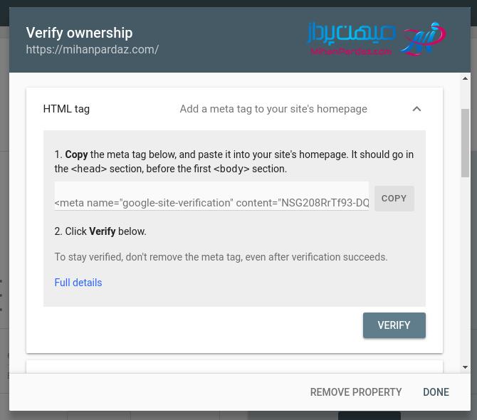 تایید سایت در سرچ کنسول با تگ html